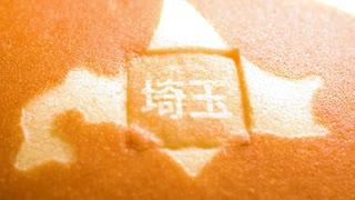 #3 北海道チーズ蒸しケーキのライン作業をしていた頃の話
