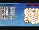 2020年梅雨・夏イベント E-7.決戦!南太平洋海戦 戦力②