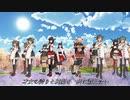 【MMD艦これ】卒業~桜の空【戦艦娘12隻】