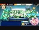 花畑チャイカ「カジュアルっつってんだろが」 笹木「カジュアルってなんや」