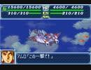 【TAS】GBA版スーパーロボット大戦A_エースパイロットがたった一人で戦争終結させにいきます_第14話「天才科学者アイザムの挑戦」
