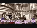【FGO】原作組のオリュンポス旅行記 13【ゆっくりボイロ】