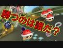 【マリオカート8DX】上手くなりたいマリオカート8DX #144【実況プレイ】