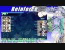 【艦これアレンジ】Reinforce【2020梅雨・夏イベ最終海域ボス戦BGM×UK Hardcore】