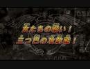 おピンクデュエリストの遊戯王タッグフォース6 実況プレイ Part26