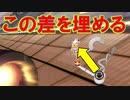 【マリオカート8DX】上手くなりたいマリオカート8DX #145【実況プレイ】