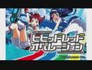 ビビッドRUSH BGM② / パチスロ ビビッドレッド・オペレーション