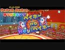 #23【生放送アーカイブ】加糖ねおの「ペーパーマリオ:オリガミキング」
