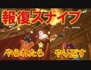 【マリオカート8DX】上手くなりたいマリオカート8DX #147【実況プレイ】