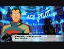 スパロボx:ダヤッカ・リットナーのエースパイロット祝福メッセージ(天元突破グレンラガン)【スーパーロボット大戦X】