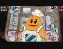 【桜降る代に決闘を】ふるよに_ユリナハツミvsヒミカクルル【エロ動画】【人妻ナンパ】