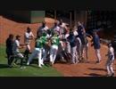 【MLB】今季は乱闘禁止のはずが結局乱闘