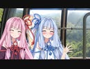【第六回ひじき祭CM】琴葉姉妹と夏の星空(予告)【VOICEROID劇場】