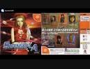 [DC]電幻天使対戦麻雀 シャングリラ (CYBER ANGEL MAHJONG BATTLE SHANGRI-LA) SOUND TRACK