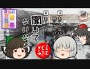 【旅動画】僕らの青春旅日記 Part17 ~あてのない旅~【千葉編】