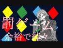 【手描き】本好きの下剋上【罰ゲーム】