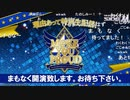 THE IDOLM@STER SideM 理由あって特別生配信!~M@KE YOU PROUD~ DAY1 EXCELLENT BLUE Side コメ有アーカイブ(1)