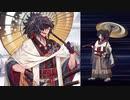Fate/Grand Order 岡田以蔵〔まっこと格好えい羽織袴〕 霊衣開放&バトルボイス&全バトルモーション集