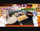 キッチンささら part.5  鱧料理