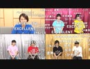 THE IDOLM@STER SideM 理由あって特別生配信!~M@KE YOU PROUD~ DAY1 EXCELLENT BLUE Side コメ有アーカイブ(5)
