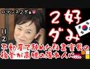 K秘書室□ 【江戸川 media lab R】お笑い・面白い・楽しい・真面目な海外時事知的エンタメ