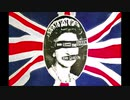 God Save The Queen (Sex Pistols cover)