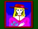 【実況】冥嘆帝(めいたんてい)の「ロレッタの肖像」 Part3
