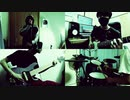 Lose Yourself - Eminem (Cover by  BLOWHEDGE - Stay Home Session)