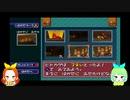 【N64】ポケモンスナップ⭐︎ふたりで得点を競ってみた!!〜かざん編【懐かしいゲームシリーズ】