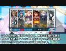 【FGO】無課金でも問題なし!フレンドアルトリア・キャスターのみで自陣完全無課金キャストリア陳宮システム!【Fate/Grand Order】