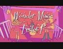 【Sinsy】Lester P ft.Yoko - Wonder Music 【off vocal】