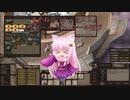 【Kenshi】あかねのパティシエ2! 8建目