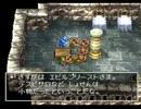 PS版ドラクエ4をプレイ part68