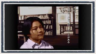 ◆学校であった怖い話 実況プレイ◆part28