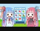 【歌うボイスロイド】ぴえんの歌 / 琴葉茜・葵