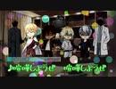 【刀剣CoC】愛すべき打刀たちと共に水泡の末裔 #6