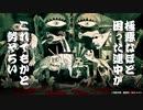 プリズンホテル【BSテレ東】 第5話 2020/8/11放送分