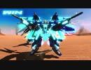 【EXVSFB】エクストリームガンダム type-ex- エクリプスフェイス 10 周年カラー CPU戦