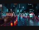 A-mo / IA
