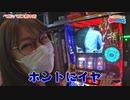 目指せ!!100万YELL 第255話(1/2)
