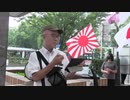 参加者2   伊勢丹前街頭演説 自由香港デモin浦和 令和2年8月10日