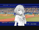 346アイドル対抗野球大会 - 4【炎陣vsPCS】【パワプロ2018】