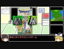 ゆっくりまりさがドラクエ1の疑問を(雑に)答える動画38-5