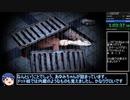 【RTA】コープスパーティーBR(PSP) Chapter4 100% Part2/2 1:04:01.41 【WR】