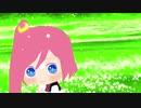 【UTAU超投稿祭2020夏・MMDモデル配布】君色に染まる【仄歌エリーmini】