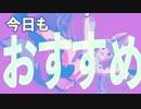 【MV】SVねこめろん茶房 / ねこめろんるる【オリジナル曲】