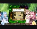 【琴葉姉妹実況】双子の姉妹のなりきりダンジョン 第3章【GB版なりきりダンジョン】