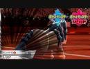 【ポケモン剣盾】負けそうでも最善を尽くす男!!【切り抜き】