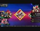 【EXVSMBON】ミッション100%全Sクリア・マシンカスタマイズ全MAX確認動画