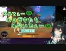 【エロガキ集合】あまりにもエッチすぎるユヤちゃんのリングフィット【にじさんじKR】